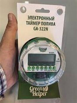 Системы управления поливом - Green Helper GA 322 N самотечный программатор…, 0