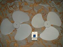 Вентиляторы - Лопасти для напольного или большого настольного…, 0
