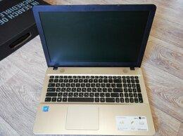 Ноутбуки - Ноутбук asus VivoBook Max D541NA-GQ316T, 0