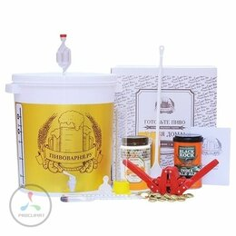 Мини-пивоварни - Домашняя мини-пивоварня Пивоварня Профи, 0