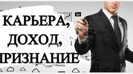 Менеджер - Партнёр для  бизнеса на постоянной основе. Без…, 0