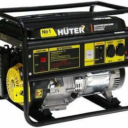 Электрогенераторы и станции - Электрогенератор Huter DY8000L, 0