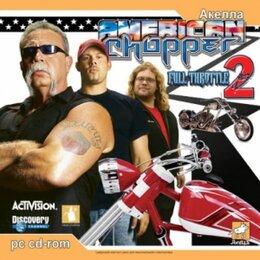 Видеофильмы - American Chopper 2: Full Trottle   =DVD=, 0