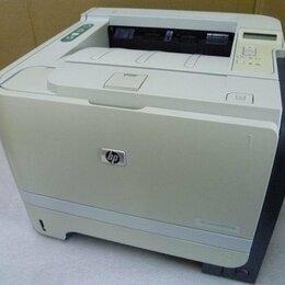 Принтеры и МФУ - Сетевой принтер с двусторонней печатью HP LaserJet P2055dn. В отличном состоянии, 0
