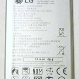 Аккумуляторы - Аккумулятор LG BL-45F1F Li-Ion, 2500mAh/9.6Wh, оригинал, от LG K7 X230/K8 X240, 0