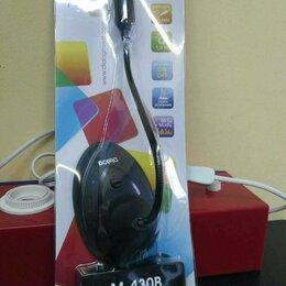 Микрофоны - Микрофон Dialog M-130B черный на гибком основании, 0