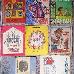 Детская литература - Детские книги СССР 90-е современные (3), 0