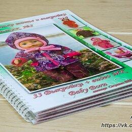 Журналы и газеты - Ламинированный альбом. ЗЗ выкройки на куклу Беби Борн 43 см, 0