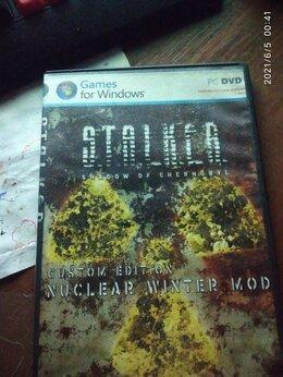 Игры для приставок и ПК - Сталкер Тень Чернобыля, 0