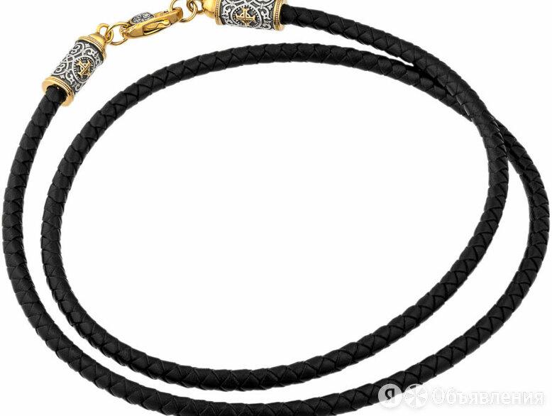 Браслет Ювелия 06.394_65 по цене 5620₽ - Кулоны и подвески, фото 0