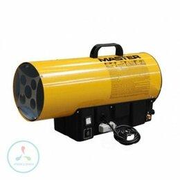 Тепловые пушки - Газовый нагреватель воздуха - пушка Master BLP…, 0