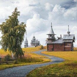Транспорт и логистика - Доставка на Кижи из деревни Оятевщина, 0