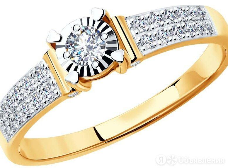 Помолвочное кольцо SOKOLOV 1011115_s_18 по цене 39110₽ - Кольца и перстни, фото 0