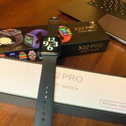 Умные часы и браслеты - Smart Watch X22 Pro, 0