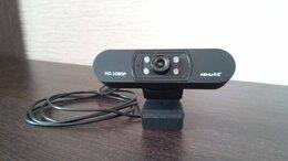 Веб-камеры - Вебкамера ASHU со встроенным микрофоном, 0