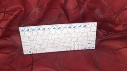 Клавиатуры - Клавиатура Bluetooth , 0