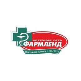 Работники склада - упаковщики на склад в Москву без опыта.…, 0