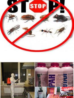 Бытовые услуги - Уничтожение тараканов клопов.Средства., 0
