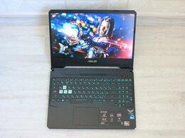 Ноутбуки - Игровой Asus TUF FX 7-3750H\8Gb\SSD512Gb\GTX1650, 0