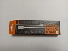 Кабели и разъемы - Кабель USB Remax RC-134a Type-C (белый), 0