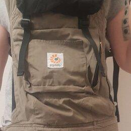 Рюкзаки и сумки-кенгуру - Эргорюкзак Ergobaby Carrier Organic, 0