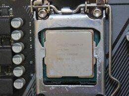 Процессоры (CPU) - i7 9700 lga1151 v2 8-ядер, 0