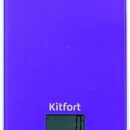 Кухонные весы - Весы кухонные KITFORT КТ-803-6, 0
