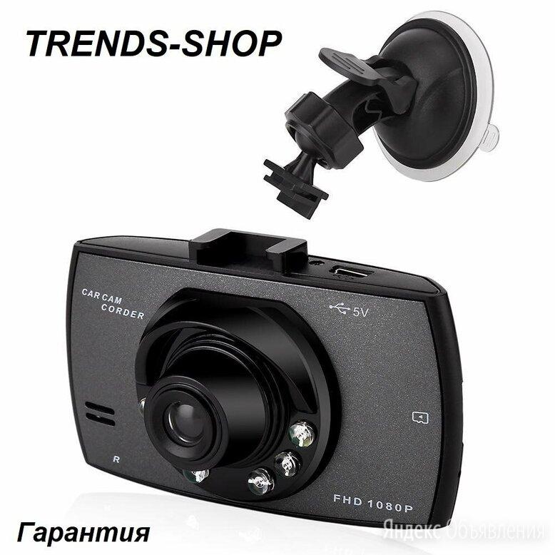 Видеорегистратор для автомобиля XJG30 по цене 550₽ - Видеорегистраторы, фото 0