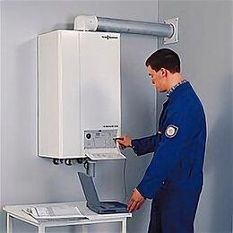Отопительные котлы - Ремонт ,установка газовых котлов и колонок., 0