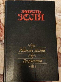 Художественная литература - Книги разные, жзл, 0