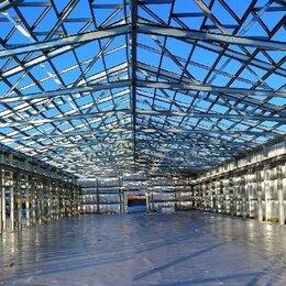Готовые строения - Металлоконструкции Строительство ангаров, 0