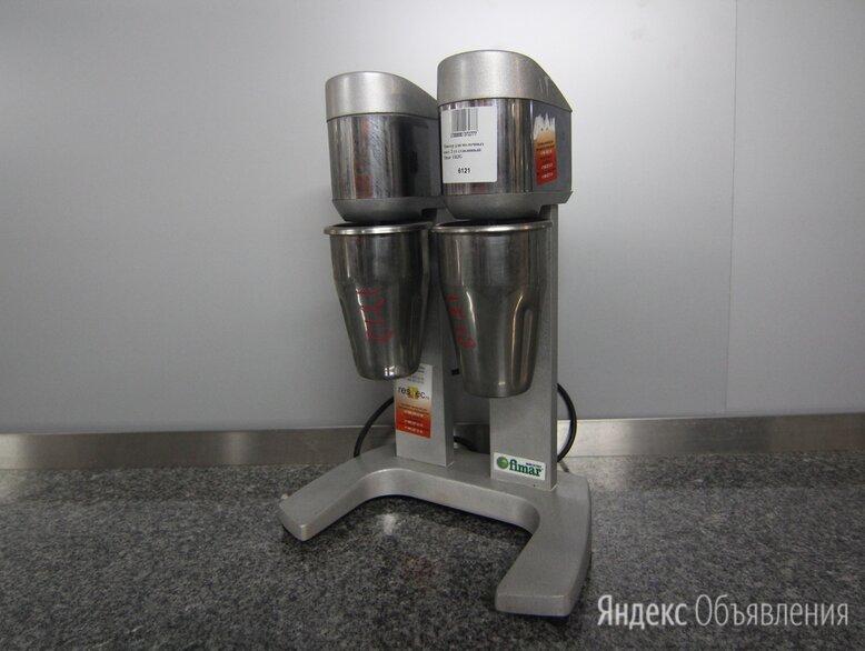 Миксер для молочных кокт. 2-ух стаканный Fimar  FR2G 230 50m (007341) по цене 4900₽ - Промышленные миксеры, фото 0