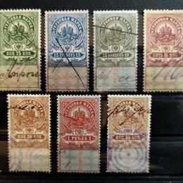 Марки - гербовые непочтовые марки Россия 1918, 0