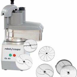Прочее оборудование - Овощерезка Robot Coupe CL40, 0