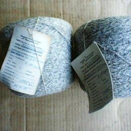 Рукоделие, поделки и сопутствующие товары - Пряжа, 0