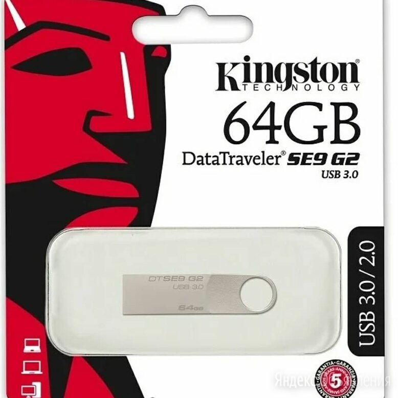 Флешка Kingston 128 гб по цене 820₽ - Карты памяти, фото 0