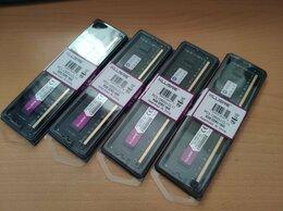 Модули памяти - DDR3 8GB 1600 CL11 AMD/Intel, 0