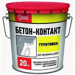 Строительные смеси и сыпучие материалы - Бетоноконтакт Старатели 20 кг, 0