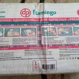 Средства для интимной гигиены - Памперсы Flamingo L(до 150см), 0
