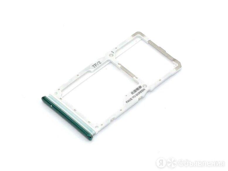 Лоток для SIM-карты Xiaomi Redmi Note 8 Pro зелёный по цене 48₽ - Прочие запасные части, фото 0