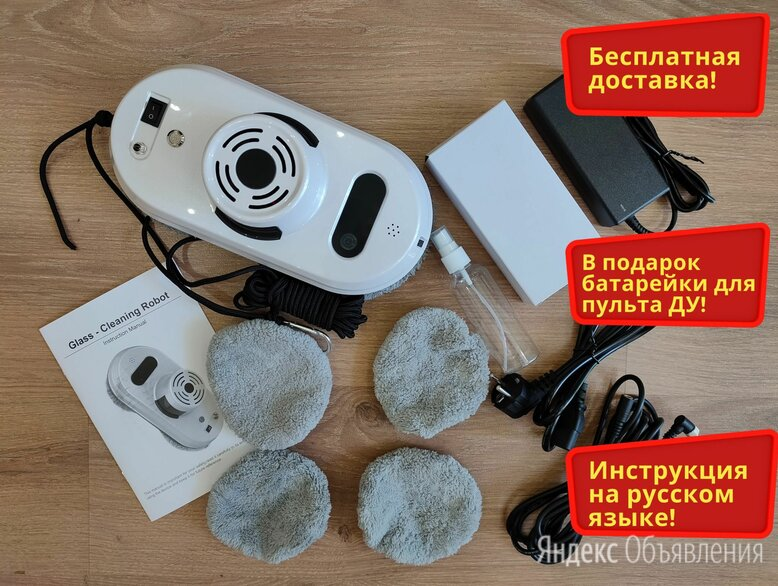 Робот мойщик окон Phoreal по цене 9000₽ - Роботы-пылесосы, фото 0
