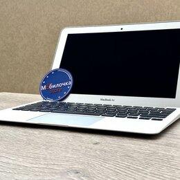 Ноутбуки - Apple MacBook Air 11 (2015) 128 Идеальное Б/У, 0