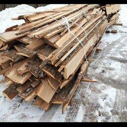 Дрова - Горбыль сосновый, дубовый. Обрезки дубовые на дрова, 0