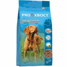 Лакомства  - PROХВОСТ Корм сухой для собак,мясное ассорти,13 кг (арт.51 РН 531) 1/1, 0