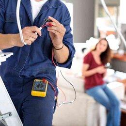 Бытовые услуги - Электрик услуги , 0