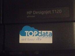 Принтеры и МФУ - Плоттер HP Designjet T120 на запчасти, 0