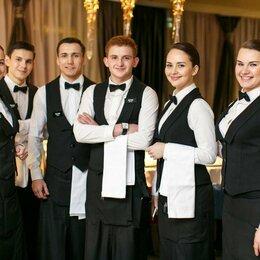 Официанты - Официант в ресторан, при гостинице 4 ( отель 4 )., 0