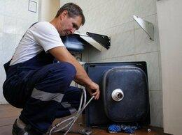 Бытовые услуги - Мастер на дом, электрик и сантехник, 0
