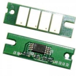 Аксессуары и запчасти для оргтехники - Чип Hi-Black к картриджу Ricoh SP 150 (SP150LE), Bk, 0,7K, 0