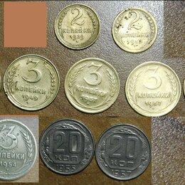 Монеты - Ранние Советы (монеты СССР), 0